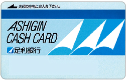 ASHIGIN IC CASH CARD 足利銀行